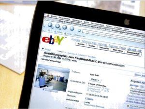 Сайт eBay в 1997 году