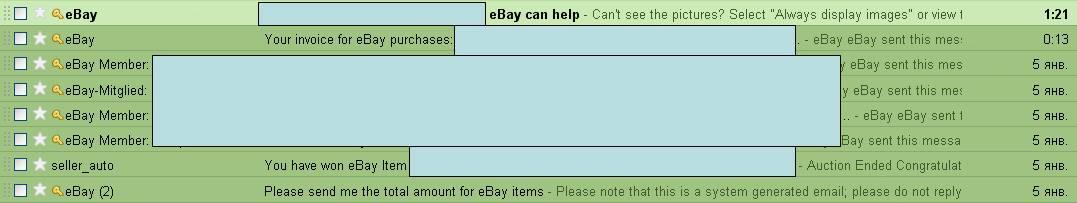 Чем хороша почта на Google - видно ключик у письма от проверенного пользователя
