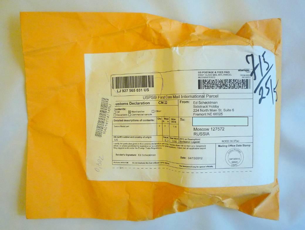 Посылка LJ927565031US - адресная сторона