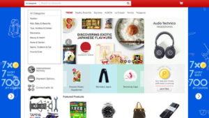 Интернет-магазины в Японии