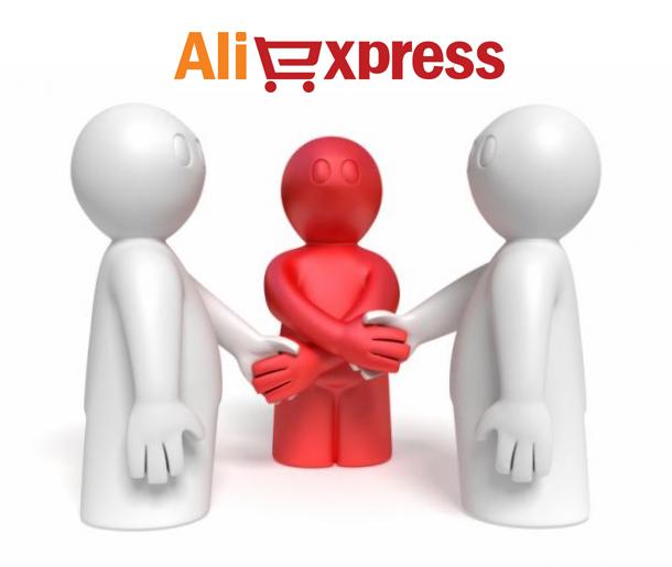 Посредник AliExpress