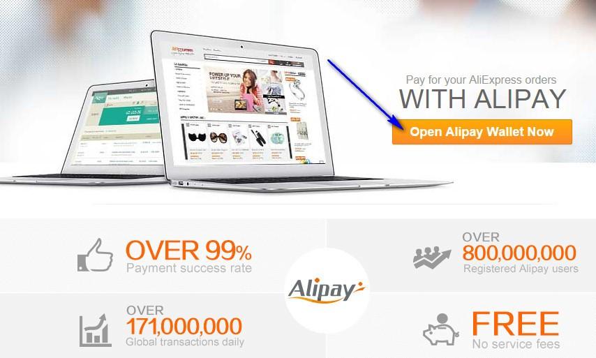 Открыть кошелек Alipay
