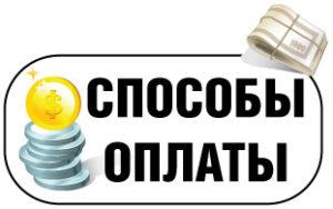 PayPal в России: как и что можно оплатить?
