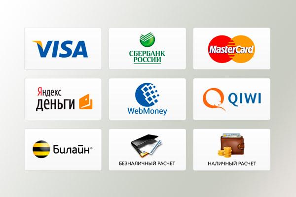 Системы для пополнения счета