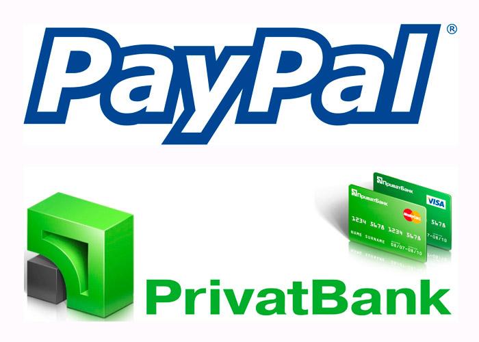 Привязка карты ПриватБанка к PayPal
