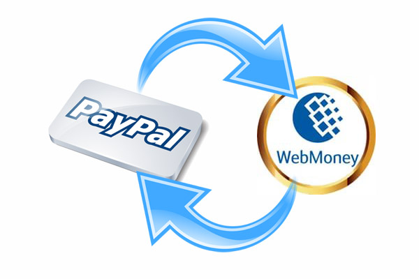 Перевод PayPal Webmoney