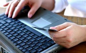 Оплата покупки онлайн