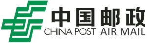 China Post Air Mail
