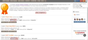 Черные списки продавцов на AliExpress: как избежать обманщиков