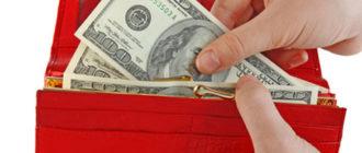 Класть деньги на кошелек Alipay