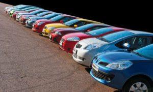 Ассортимент автомобилей