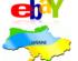 Ебей в Украине