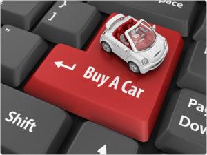 Купить машину в интернете