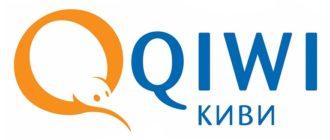 зарегистрировать QIWI кошелек бесплатно