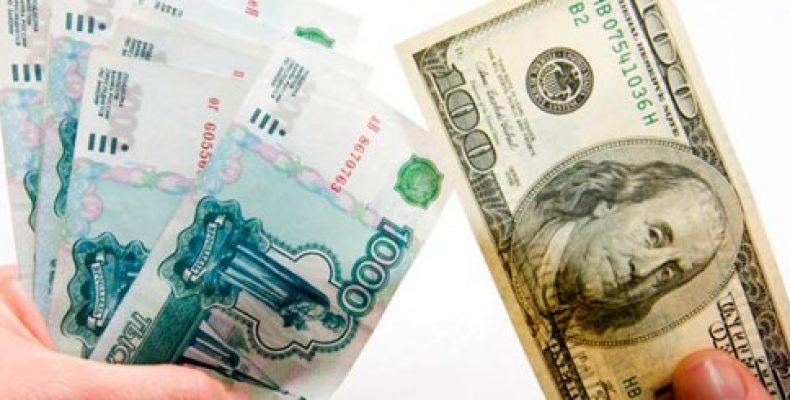 Как управлять конвертацией валюты в PayPal