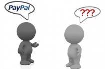 Диспут в PayPal от А до Я