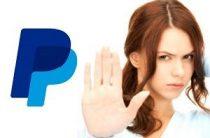 Как правильно удалить учетную запись PayPal