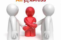 Кто такие посредники на AliExpress