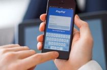PayPal — недостатки системы и посредники