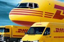 DHL vs. Deutschepost — в чем же разница? И… есть ли разница?!
