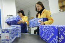 Дропшиппинг в Российской Федерации: преимущества и недостатки магазинов с прямыми поставками