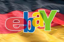 """eBay и Германия — """"безопасная дружба"""" по приятным ценам"""