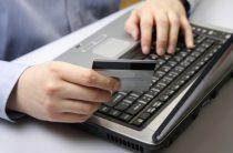 Как платить картой «Кукуруза» на AliExpress, чтобы получить бонусы