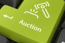 Отмена ставки на eBay