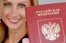 Зачем нужны паспортные данные на AliExpress: где и куда их вводить