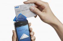 Способы пополнения счета PayPal с телефона