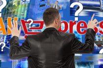 Как отличить надежного продавца от мошенника: секреты AliExpress
