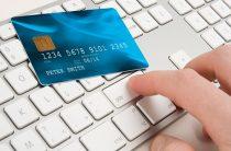 Оплачиваем покупки на eBay с помощью банковской карты