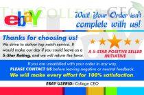 Шаблоны feedback для ebay
