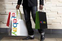 Как покупать товары на eBay: пошаговая инструкция для новичков