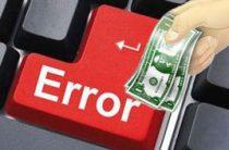 Что делать, когда на AliExpress не проходит платеж: эффективные методы