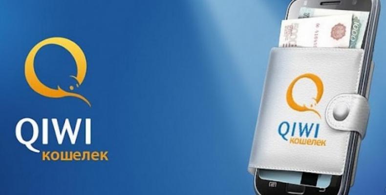Переводим деньги с PayPal на QIWI кошелек