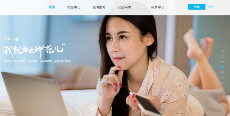 Что такое Alipay и с чем его едят