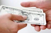 Как перевести деньги на PayPal с одного счёта на другой