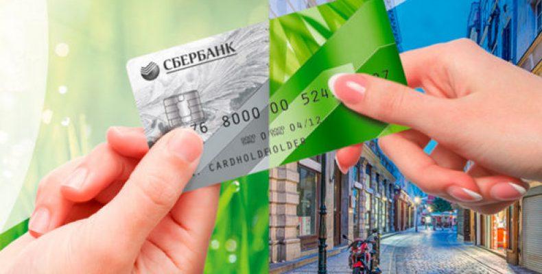 Как вернуть деньги с AliExpress на карту Сбербанка и другие счета