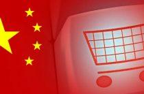 Китайские магазины: все «за» и «против»
