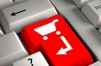 Интернет-магазины в США