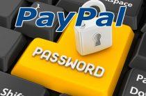 Как правильно составить и восстановить пароль к аккаунту PayPal