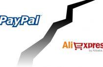 Продавец на AliExpress хочет вернуть деньги на PayPal: осторожно, мошенники!