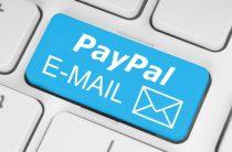 PayPal email – его роль в системе и особенности регистрации