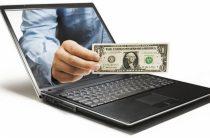 Схема работы по дропшиппингу: бизнес без предоплаты