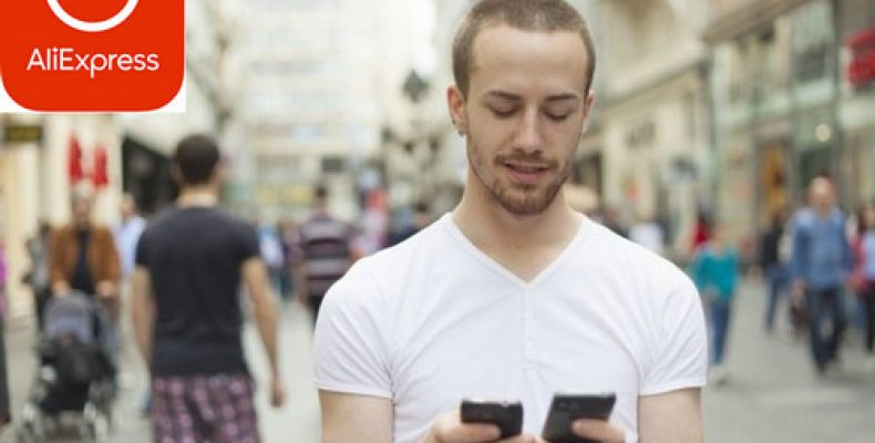 Регистрация на AliExpress через телефон: свои удобства и выгоды