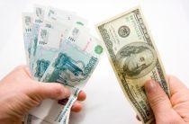 Как перевести доллары в рубли или рубли в доллары? Таблица курсов валют