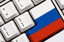 Меняем язык интерфейса с английского на русский на сайте eBay