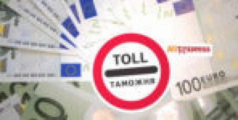 Сколько товаров можно приобрести на AliExpress, чтобы избежать уплаты таможенной пошлины