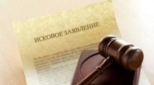 Как Оформить Дополнение к Исковому Заявлению Которое Уже Находится в Суде